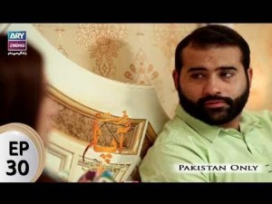 Riffat Aapa Ki Bahuein – Episode 30 – 18th August 2017