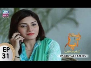 Riffat Aapa Ki Bahuein – Episode 31 – 19th August 2017