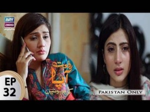 Riffat Aapa Ki Bahuein – Episode 32 – 21st August 2017