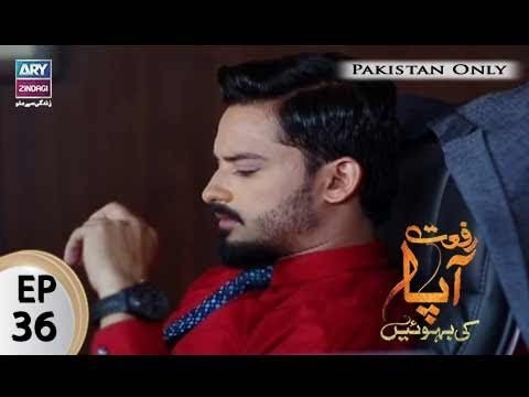 Riffat Aapa Ki Bahuein – Episode 36 – 25th August 2017