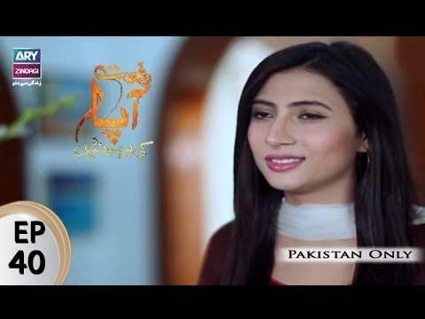 Riffat Aapa Ki Bahuein – Episode 40 – 30th August 2017