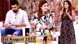 Salam Zindagi With Faysal Qureshi – 1st August 2017