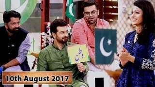 Salam Zindagi With Faysal Qureshi – 10th August 2017