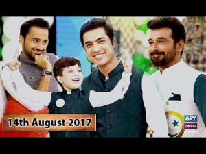 Salam Zindagi With Faysal Qureshi – 14th August 2017