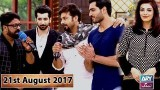 Salam Zindagi With Faysal Qureshi – 21st August 2017
