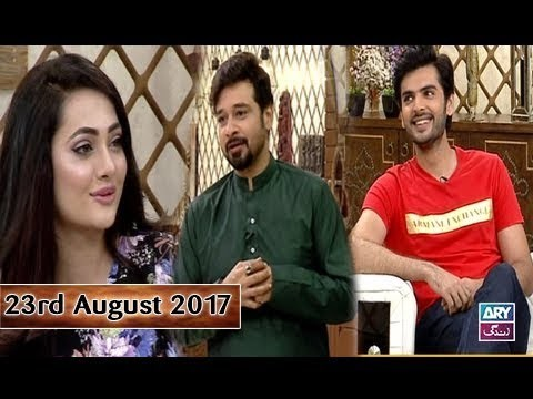 Salam Zindagi With Faysal Qureshi – 23rd August 2017