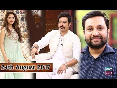 Salam Zindagi With Faysal Qureshi – 24th August 2017