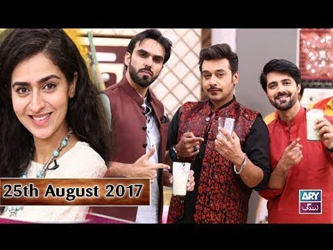 Salam Zindagi With Faysal Qureshi – 25th August 2017