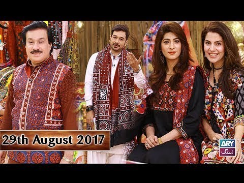 Salam Zindagi With Faysal Qureshi – 29th August 2017