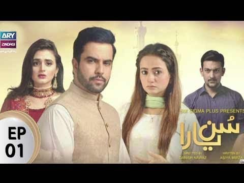 Sun Yaara – Episode 01 – 14th August 2017