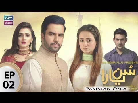Sun Yaara – Episode 02 – 15th August 2017