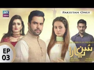 Sun Yaara – Episode 03 – 16th August 2017
