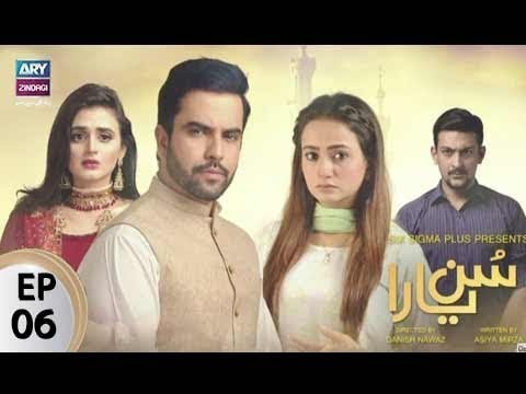 Sun Yaara – Episode 06 – 22nd August 2017
