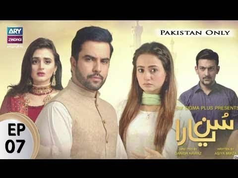 Sun Yaara – Episode 07 – 23rd August 2017