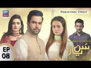 Sun Yaara – Episode 08 – 24th August 2017