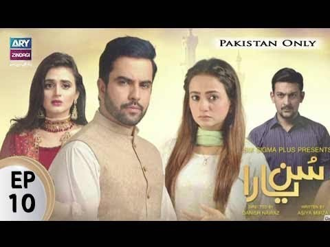 Sun Yaara – Episode 10 – 29th August 2017