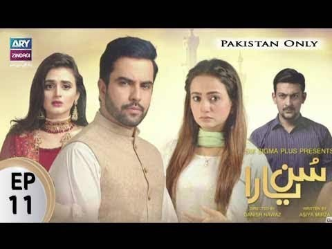 Sun Yaara – Episode 11 – 30th August 2017