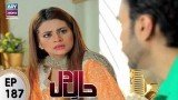 Haal-e-Dil – Episode 187 – 2nd August 2017