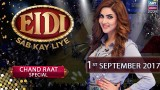 Eidi Sab Kay Liye – 1st September 2017