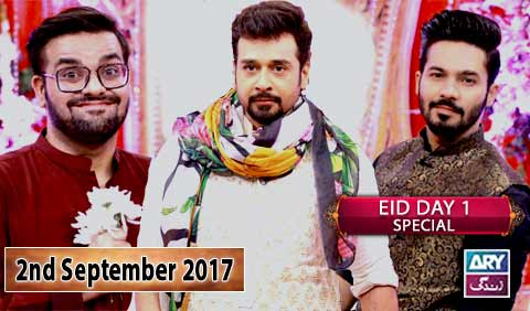 Salam Zindagi With Faysal Qureshi – 2nd September 2017