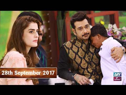 Salam Zindagi With Faysal Qureshi – 28th September 2017