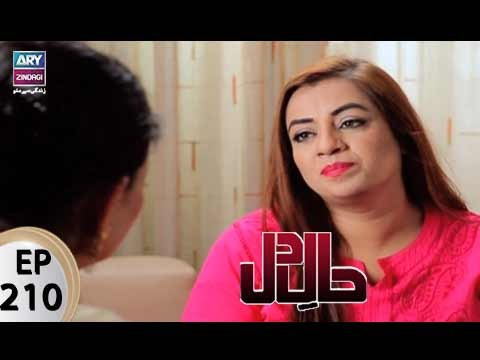 Haal-e-Dil – Episode 210 – 13th September 2017