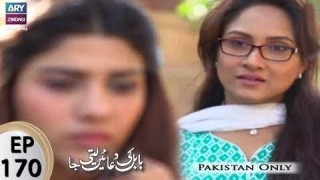 Babul Ki Duayen Leti Ja – Episode 170 – 19th September 2017