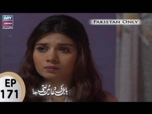 Babul Ki Duayen Leti Ja – Episode 171 – 20th September 2017