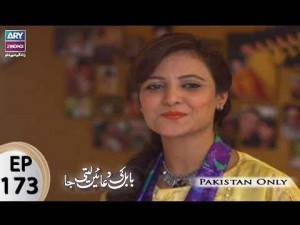 Babul Ki Duayen Leti Ja – Episode 173 – 25th September 2017