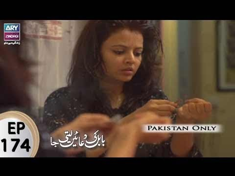 Babul Ki Duayen Leti Ja – Episode 174 – 26th September 2017