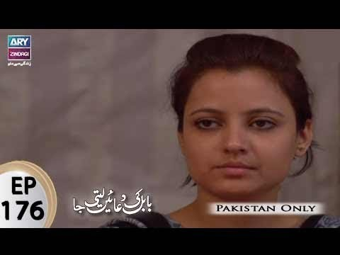 Babul Ki Duayen Leti Ja – Episode 176 – 28th September 2017