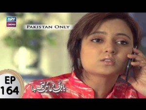 Babul Ki Duayen Leti Ja – Episode 164 – 7th September 2017