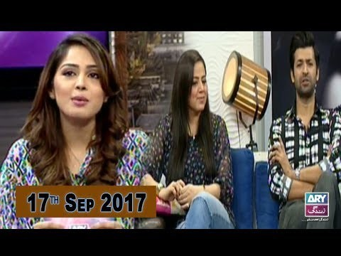 Breaking Weekend – Guest: Najia Baig & Faheem Abbas – 17th Sep 2017