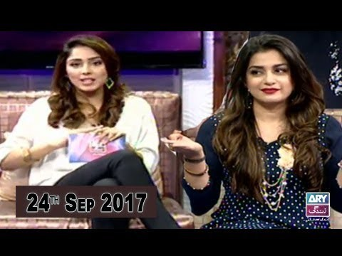 Breaking Weekend – Guest: Nazia Malik – 24th Sep 2017