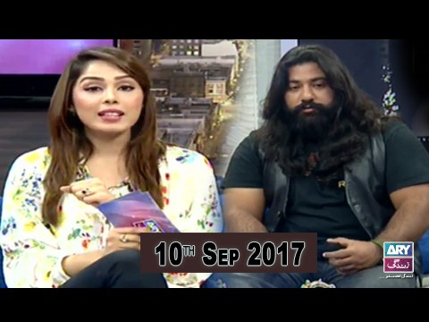 Breaking Weekend – Guest: Rizwan Butt – 10th Sep 2017