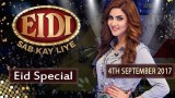 "Eidi Sab Kay Liye – "" Eid Special "" Day 3 – 4th September 2017"