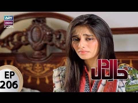 Haal-e-Dil – Episode 206 – 6th September 2017