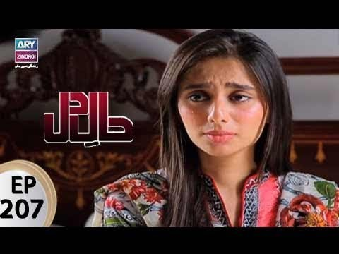 Haal-e-Dil – Episode 207 – 7th September 2017