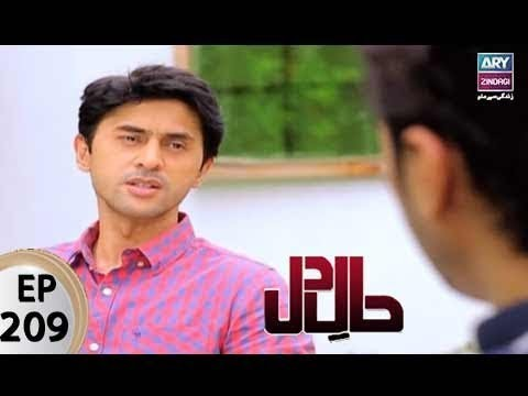 Haal-e-Dil – Episode 209 – 12th September 2017