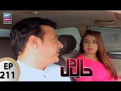 Haal-e-Dil – Episode 211 – 14th September 2017