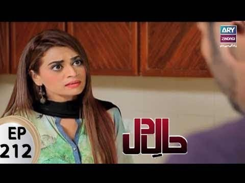 Haal-e-Dil – Episode 212 – 18th September 2017