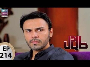 Haal-e-Dil – Episode 214 – 20th September 2017