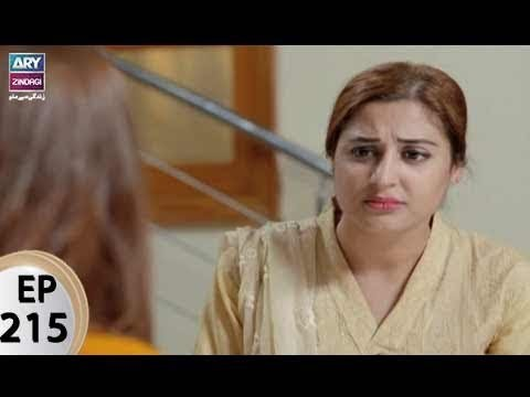 Haal-e-Dil – Episode 215 – 21st September 2017