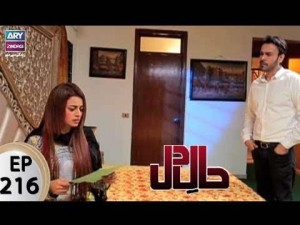Haal-e-Dil – Episode 216 – 25th September 2017