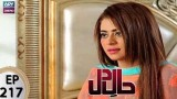 Haal-e-Dil – Episode 217 – 26th September 2017