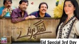"Lafangey Parindey ""Eid Special"" Day 3 (Telefilm) – 4th Sep 2017"