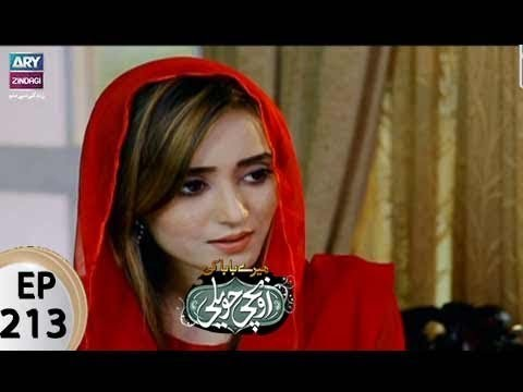 Mere Baba ki Ounchi Haveli – Episode 213 – 19th September 2017