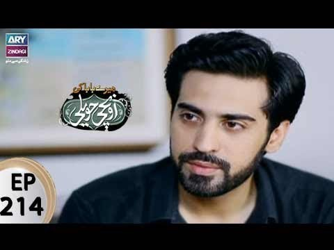 Mere Baba ki Ounchi Haveli – Episode 214 – 20th September 2017