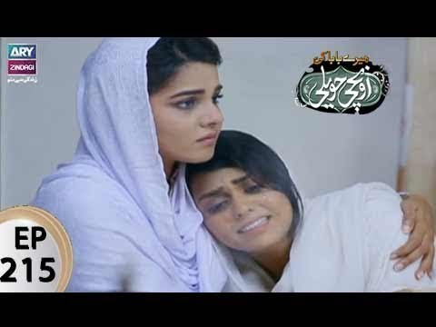 Mere Baba ki Ounchi Haveli – Episode 215 – 21st September 2017