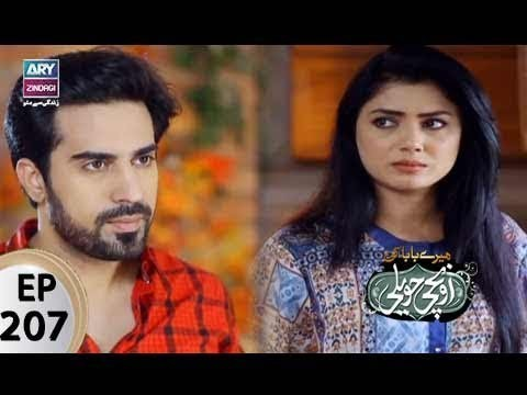 Mere Baba ki Ounchi Haveli – Episode 207 – 7th September 2017
